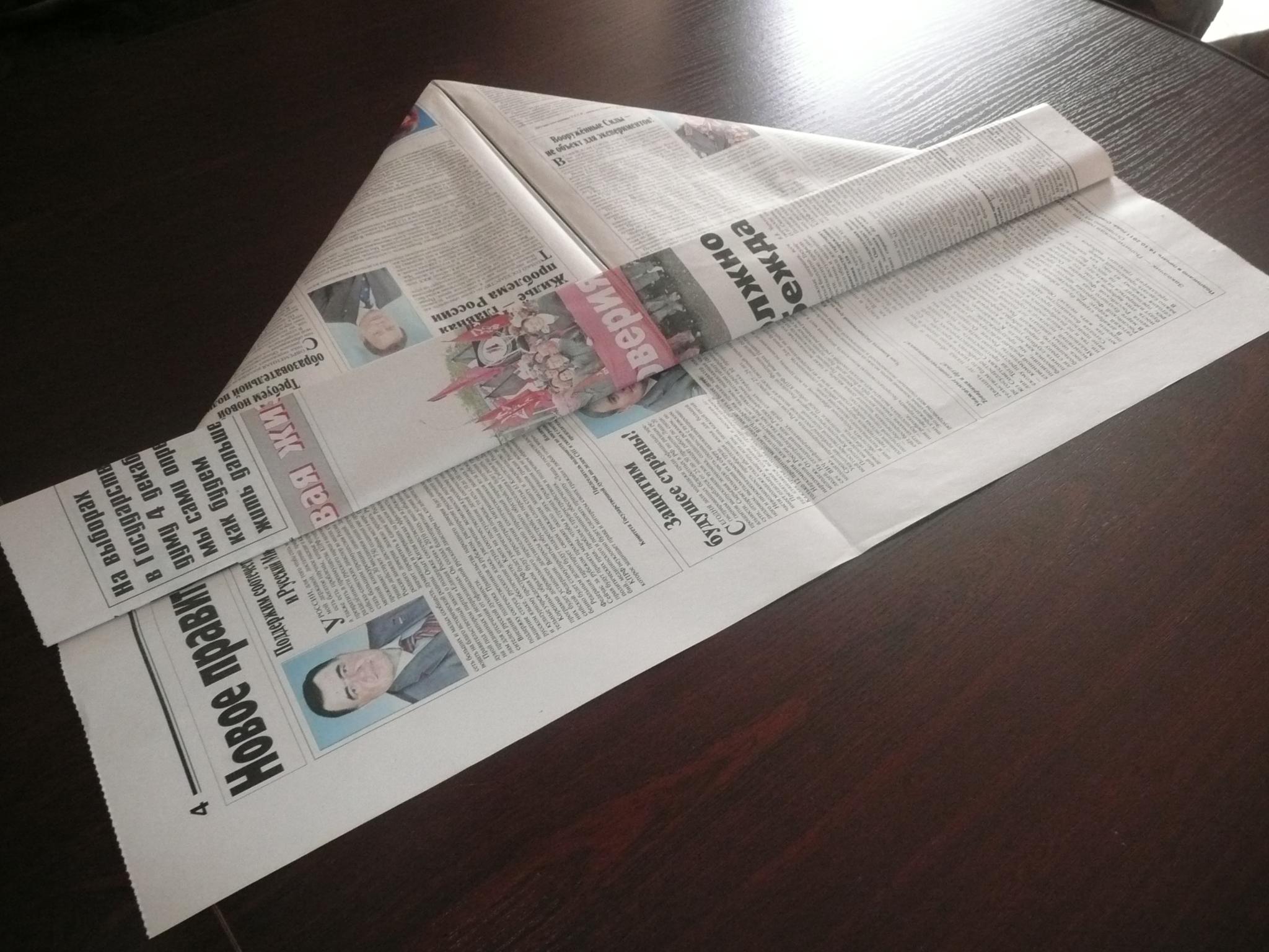 Как сделать газету ютуб
