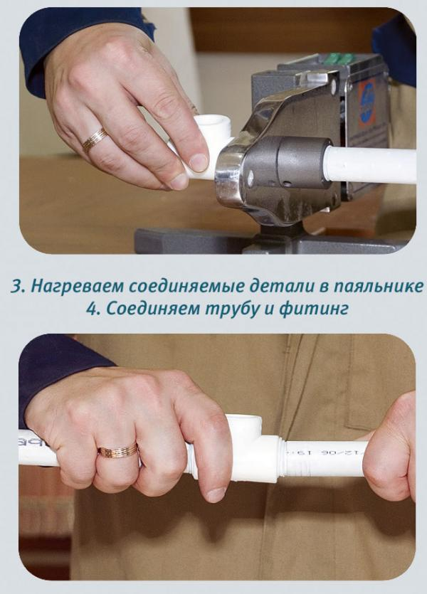 Сделать своими руками паяльник для полипропиленовых труб