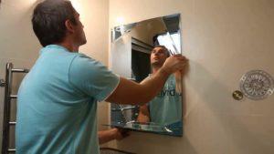 Вешаем зеркало